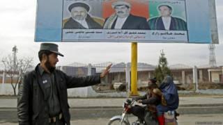 अफगानिस्तान राष्ट्रपति चुनाव