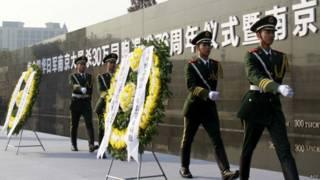 चीन में नानजिंग नरसंहार का स्मारक