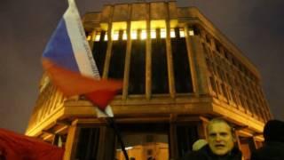 Bunge la Crimea linapepea bendera ya Urusi