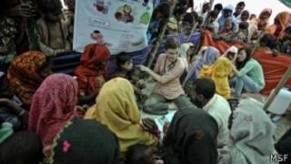 MSF Myanmar