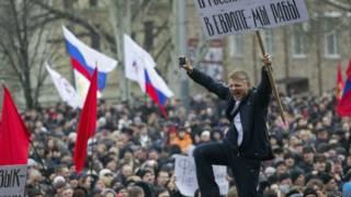 Protestos em Donetsk. Foto: Reuters