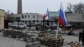 Заблокированная военная база
