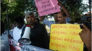 ததேகூ அழைப்பு விடுத்த ஆர்ப்பாட்டத்தில் பல்வேறு கட்சிகளும் அமைப்புகளும் பங்கேற்றன.
