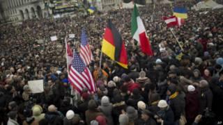 Демонстрация в Киеве 2 марта