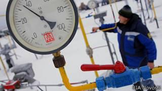 """Компания """"Газпром"""""""