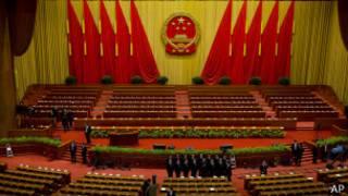 Всекитайское собрание народных представителей