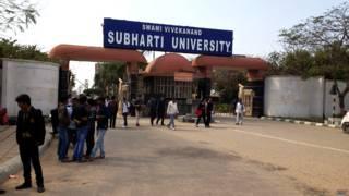 मेरठ विश्वविद्यालय