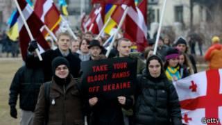 Демонстрация в Риге