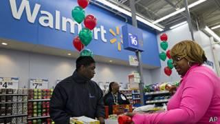 Tienda de Walmart en EE.UU.