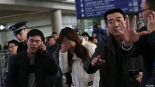 北京機場(08/03/2014)