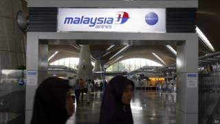 मलेशिया एयरलाइंस