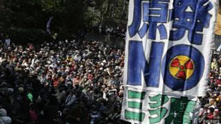 Protesta nuclear en Tokio