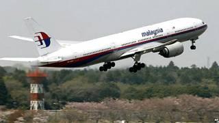 Phi cơ mất tích của hãng hàng không Malaysia Airlines