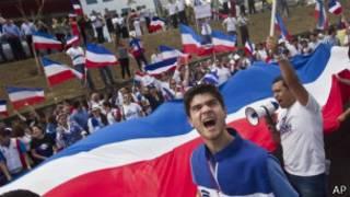 انتخابات الرئاسة في السلفادور