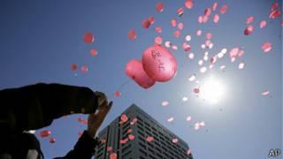 Tercer aniversario del tsunami de Japón