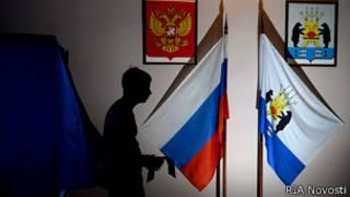 Выборы в Великом Новгороде