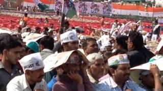 तृणमूल कांग्रेस की रैली