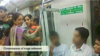 दिल्ली मेट्रो की वॉयरल हुई तस्वीर