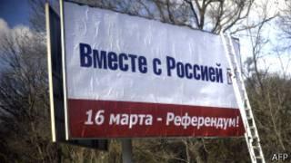Плакат о референдуме в Крыму