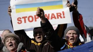 Акция против войны на Украине