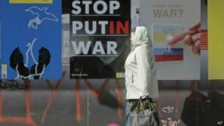 кампания против Путина