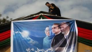 Предвыборный плакат в Афганистане
