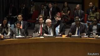 Посол Росії в ООН