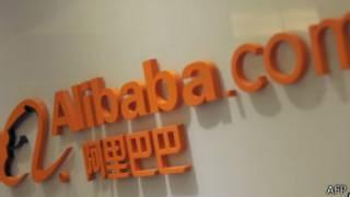 """شركة """"علي بابا"""" الصينية تعلن عزمها طرح أسهمها في الولايات المتحدة"""