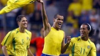 Rivalvo Brazil