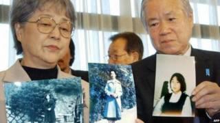 north korea abductee japan