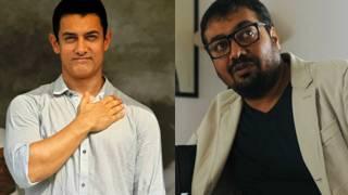 आमिर ख़ान और अनुराग कश्यप
