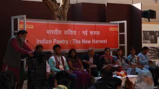 दिल्ली में युवा भारतीय कवि