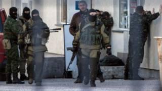 سربازان بی نشان در کریمه