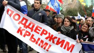Митинг в Дагестане
