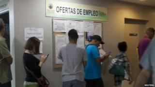 بورتوريكو تستعين بنصائح مواطنيها لإنعاش الاقتصاد