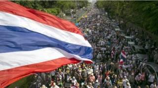 थाईलैंड विरोध प्रदर्शन
