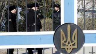Українська база в Севастополі