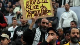Митинг в Алжире
