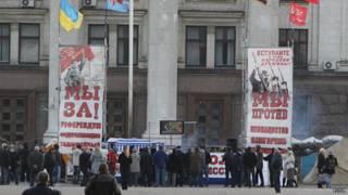 Пророссийские плакаты в Одессе