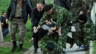 Крым, Бельбек