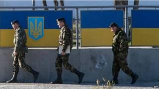 यूक्रेन के सैनिक