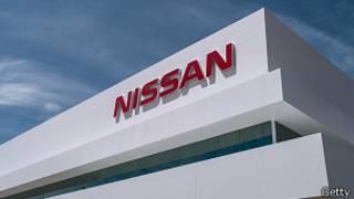 Nissan edificio