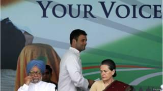 राहुल गांधी, सोनिया गांधी और मनमोहन सिंह