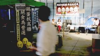 香港泛民主派立法会议员于汇丰银行总行门外绝食(28/3/2014)