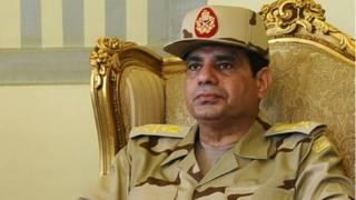 Feild Marshal Abdul Fattah Al-Sisi