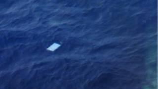 लापता विमान के मलबे