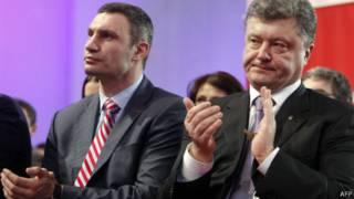 Кличко и Порошенко