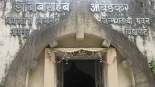 नागपुर यूनिवर्सिटी
