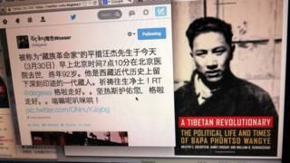 唯色微博宣佈平措汪傑死訊的Twitter推文(左)與平措汪傑傳記書影(30/3/2014)