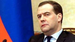 रूसी प्रधानमंत्री, दिमित्रि मेदवेदेव
